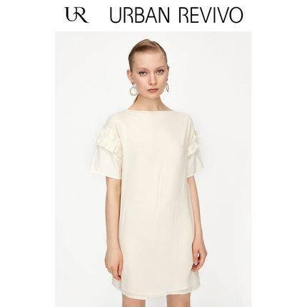 12日10点:UR 女士拼接H型连衣裙
