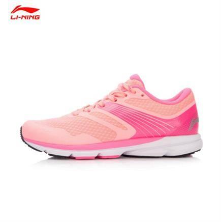 LI-NING 李宁 赤兔 女款智能跑鞋79元(拼团价)