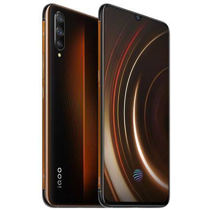 vivo iQOO 智能手机 8GB+256GB