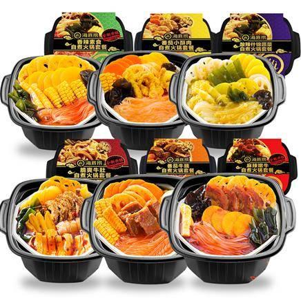 海底捞 懒人即食自煮火锅 多口味可选 2盒    47.8元包邮(券后)