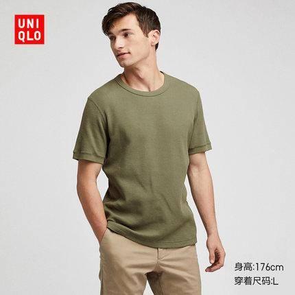 UNIQLO优衣库 414495 男士华夫格圆领T恤 39元包邮