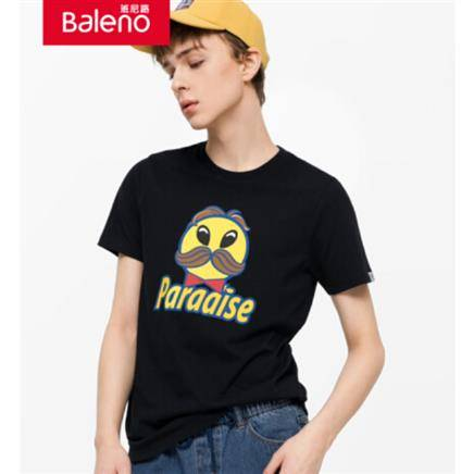 Baleno班尼路 男士简约印花T恤 36.08元