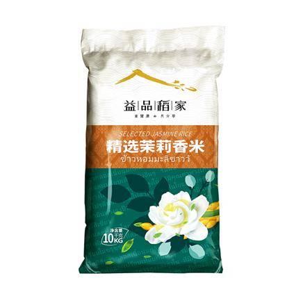 19日0点:益品稻家 精选茉莉香米 10kg *3件
