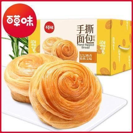 10点:百草味 手撕面包 1kg/整箱