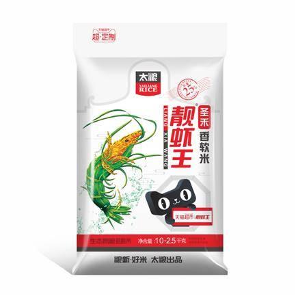19日0点: 太粮 圣禾靓虾王 香软米 12.5kg *2件