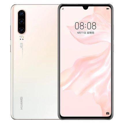 HUAWEI 华为 P30 Pro 智能手机 8+128G4888元包邮(需用券)