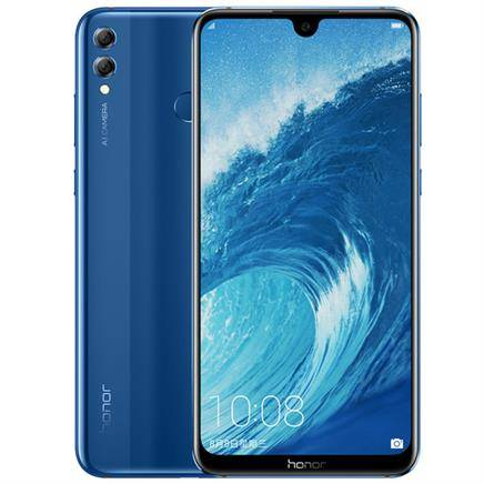 HUAWEI 华为 荣耀 8X Max 智能手机 6GB+64GB1299元包邮