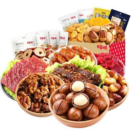 10点:百草味 零食大礼包 多款可选14.45元包邮(前1000件)