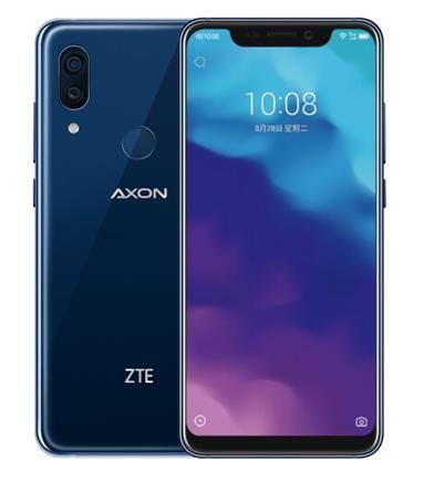 10点秒杀: ZTE 中兴 AXON天机9 简约版 智能手机 6GB 64GB 优惠套装(送智能保护皮套)    1439元包邮(需用券)