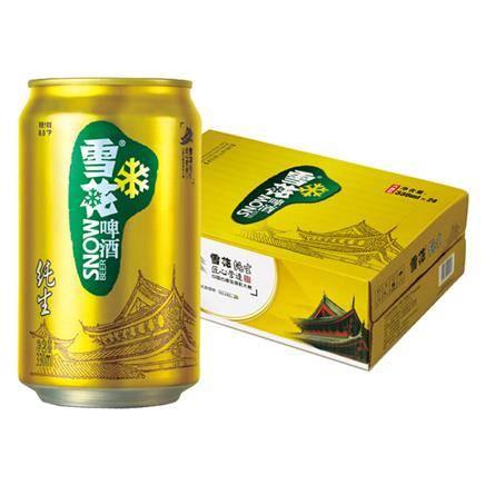 雪花啤酒(Snowbeer)8度纯生 330ml*24听 整箱装*2件129元包邮(需用券,合64.5元/件)