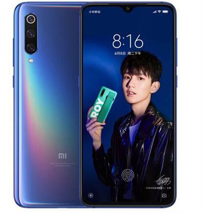 MI 小米 9 智能手机 6GB+128GB 全息幻彩蓝 骁龙855 全网通4G2399元包邮