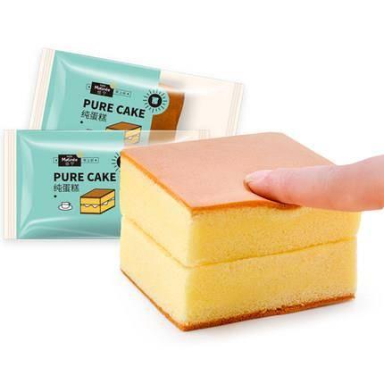 盐津铺子 焙宁原味面包鸡蛋糕整箱装 360g*2件 14.9元包邮(双重优惠)
