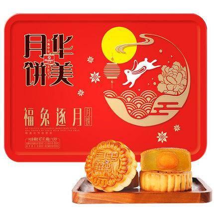 华美 广式月饼 铁盒装 4味8饼 400g 19.9元包邮(下单立减)