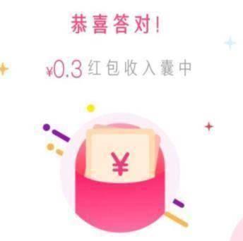 移动端:京东商城 8月17日首页下拉 视频答题 领现金红包 最新答案已在帖内更新
