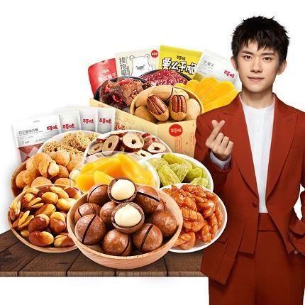 21点开始:百草味 零食大礼包 多组合可选22.45元包邮(前1000件)