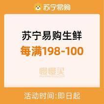 ����818����Ӫ�������᳡ ȫ��ÿ��198-100 4.9������ing �Żݽ��300Ԫ�ⶥ���������������299-120����ȯ