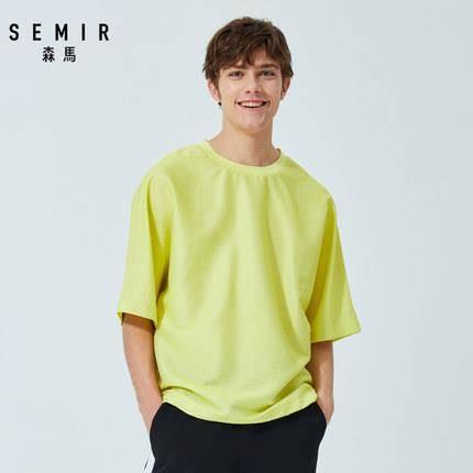 Semir 森马 049041345 男士纯色圆领T恤 低至17.5元