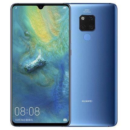 HUAWEI 华为 Mate 20 X 智能手机6GB+128GB3199元包邮(需用券)