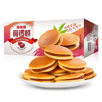 限地区:真食惠 铜锣烧红豆味夹馅蛋糕1050g 9.9元