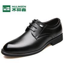 木林森 男士正裝皮鞋 89元包郵(需用券)