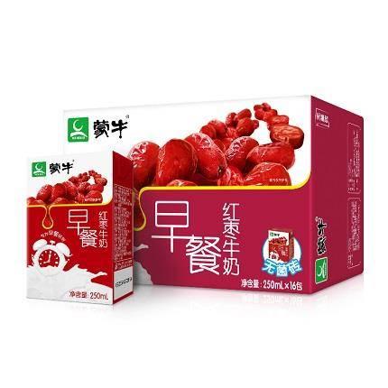 限地区:蒙牛 早餐奶 红枣味 250ml×16盒 19.75元(1件5折)