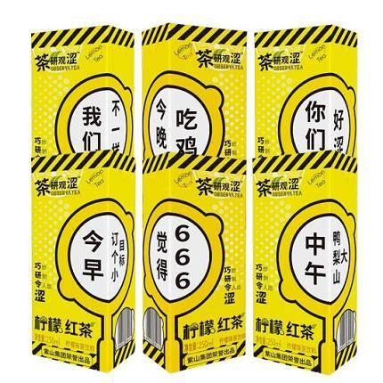 移动专享:紫山 茶研观涩柠檬茶饮料 250ml *6件