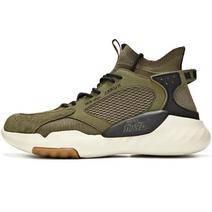 361° X 高達聯名 671921106 男款運動鞋 +湊單品 274元(需用券)