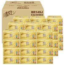 清風 抽紙 原木純品金裝3層110抽*30包 *2件 61.88元(合30.94元/件)