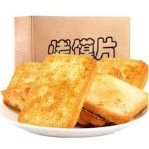 真冠 烤饃片 500g 0.1元包郵(多重優惠)