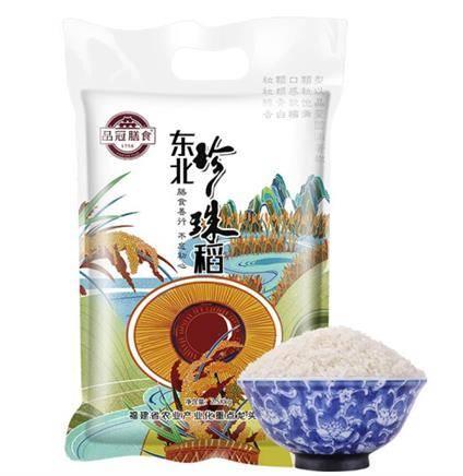 品冠膳食 珍珠米圆粒 5斤 9.9元包邮(双重优惠)