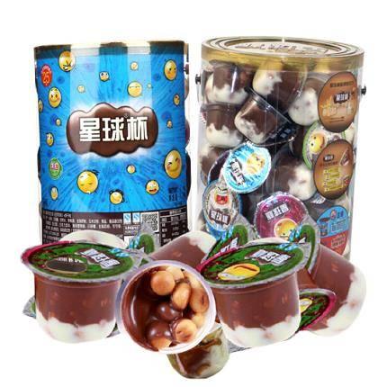 移动专享: 甜甜乐 星球杯 1000g 约50个19.9元包邮(拼团)