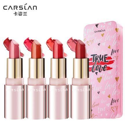 15日0点:卡姿兰(Carslan)轻甜唇爱 随心盒 1.4g*4