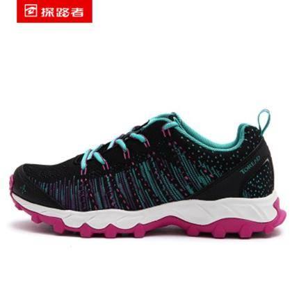 断码清仓:TOREAD 探路者 TFAD92309 男女徒步鞋 79.1元包邮(1件3.5折)