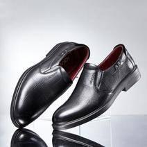 奧康 頭層牛皮商務皮鞋 119元包郵(雙重優惠)