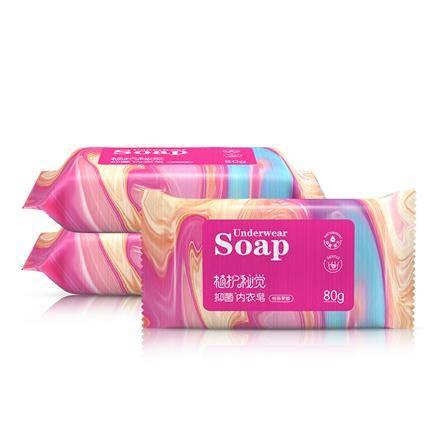 植护 内衣专用洗衣皂 80g*3块4.1元包邮(需用券)