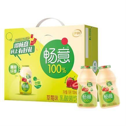 伊利 畅意100%乳酸菌饮品草莓味100ml*30/礼盒装 31.5元