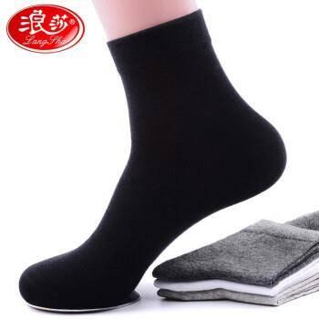 京东拼购:LangSha 浪莎 男士薄款中筒棉袜 3双装1元包邮(新人专享)