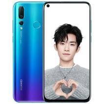 8日0點:Huawei/華為 Nova 4 2000萬三攝智能手機 6GB+128GB 2199元包郵(需用券)