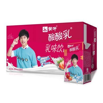 限地区:蒙牛 酸酸乳乳味饮品(草莓味)250ml×24盒 20.75元(1件5折)
