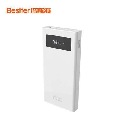 Besiter 倍斯特 K6X Type-C双向快充 20000毫安 移动电源 白色