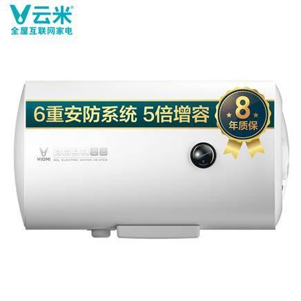 14日0点:VIOMI 云米 VEW505 50L 电热水器