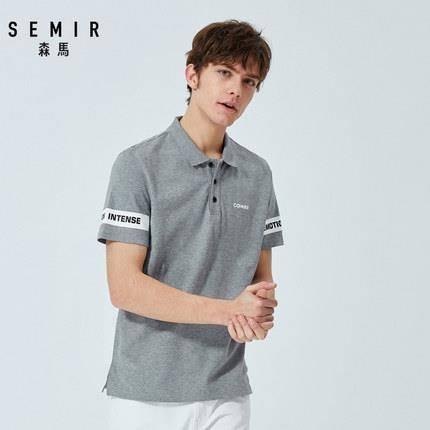 Semir 森马 19-039001720 男士短袖polo衫 40元包邮(2件5折)