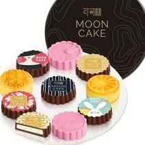22日10點:可可林 巧克力月餅禮盒裝 10枚 14.95元包郵(前1000件)