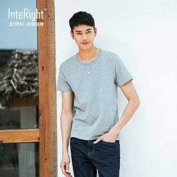 14日0点:INTERIGHT 男士棉质圆领短袖 2件装