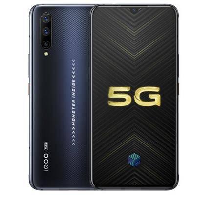新品开售:vivo iQOO Pro 5G版性能旗舰 骁龙855Plus 8GB+128GB    3798元包邮