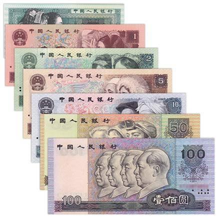 邮币卡 第四套人民币 (1-100元) 小全套礼册装 全新 尾四同号