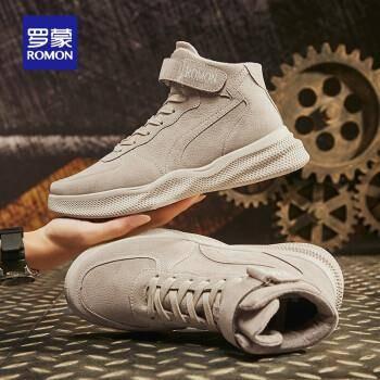 热购:罗蒙 ONLMD-5 休闲马丁靴    69.21元包邮(双重优惠)