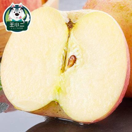 10点:王小二 陕西嘎啦苹果 10斤 14.95元包邮(前500名)