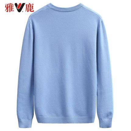反季特卖:雅鹿 男士圆领套头毛衣