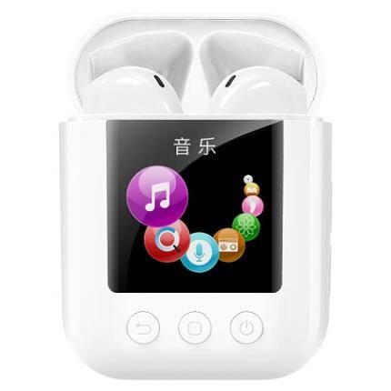 历史低价:Newsmy 纽曼 Q7 带屏真无线蓝牙耳机 一体式MP3 收音机 怀表 阅读器 多合一